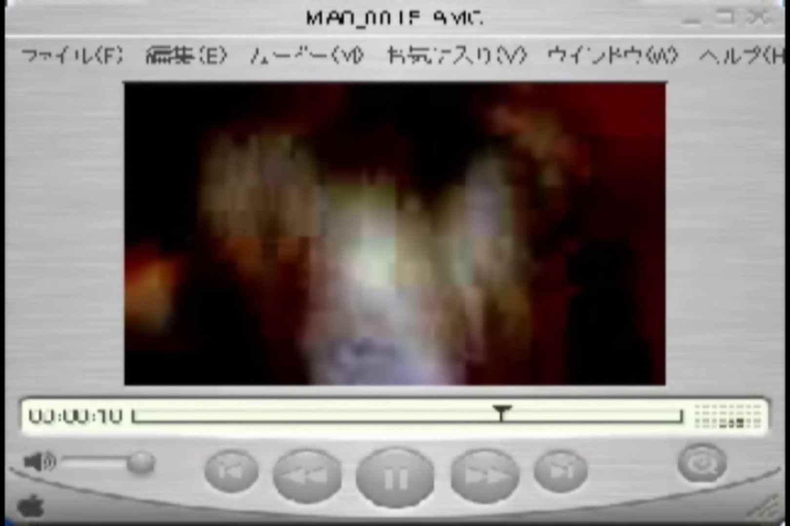 Shigeruのアルバム 超エロギャル  73枚 65
