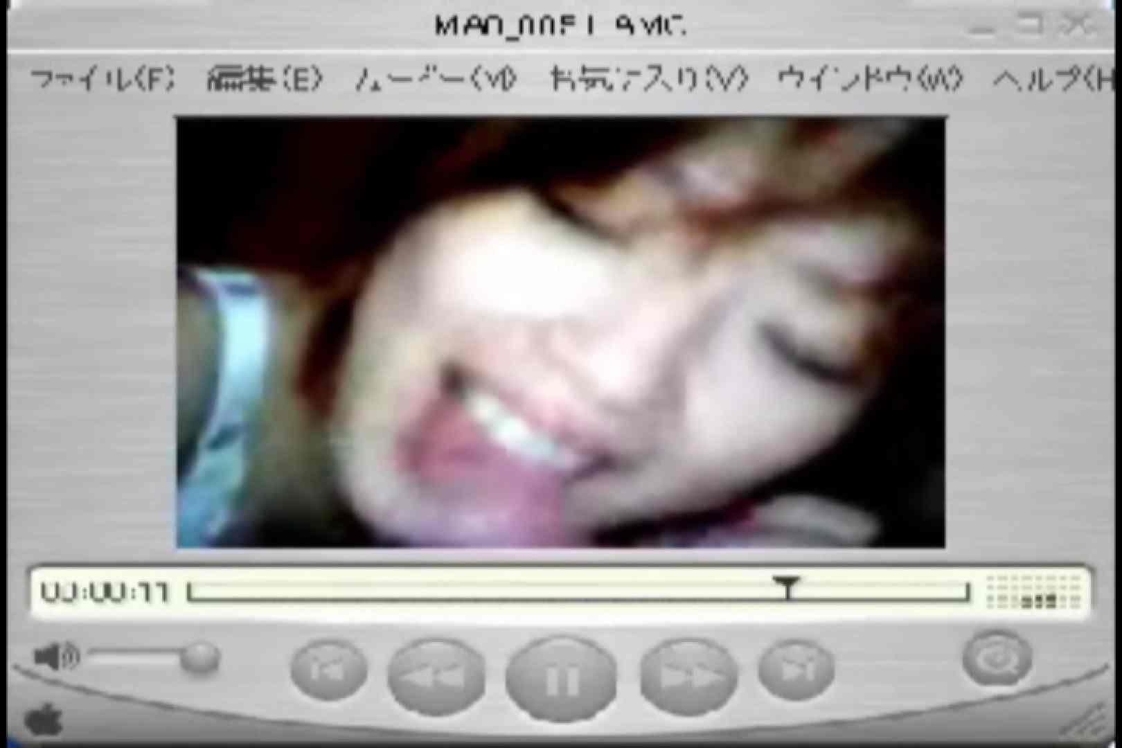Shigeruのアルバム 盗撮 隠し撮りオマンコ動画紹介 73枚 72