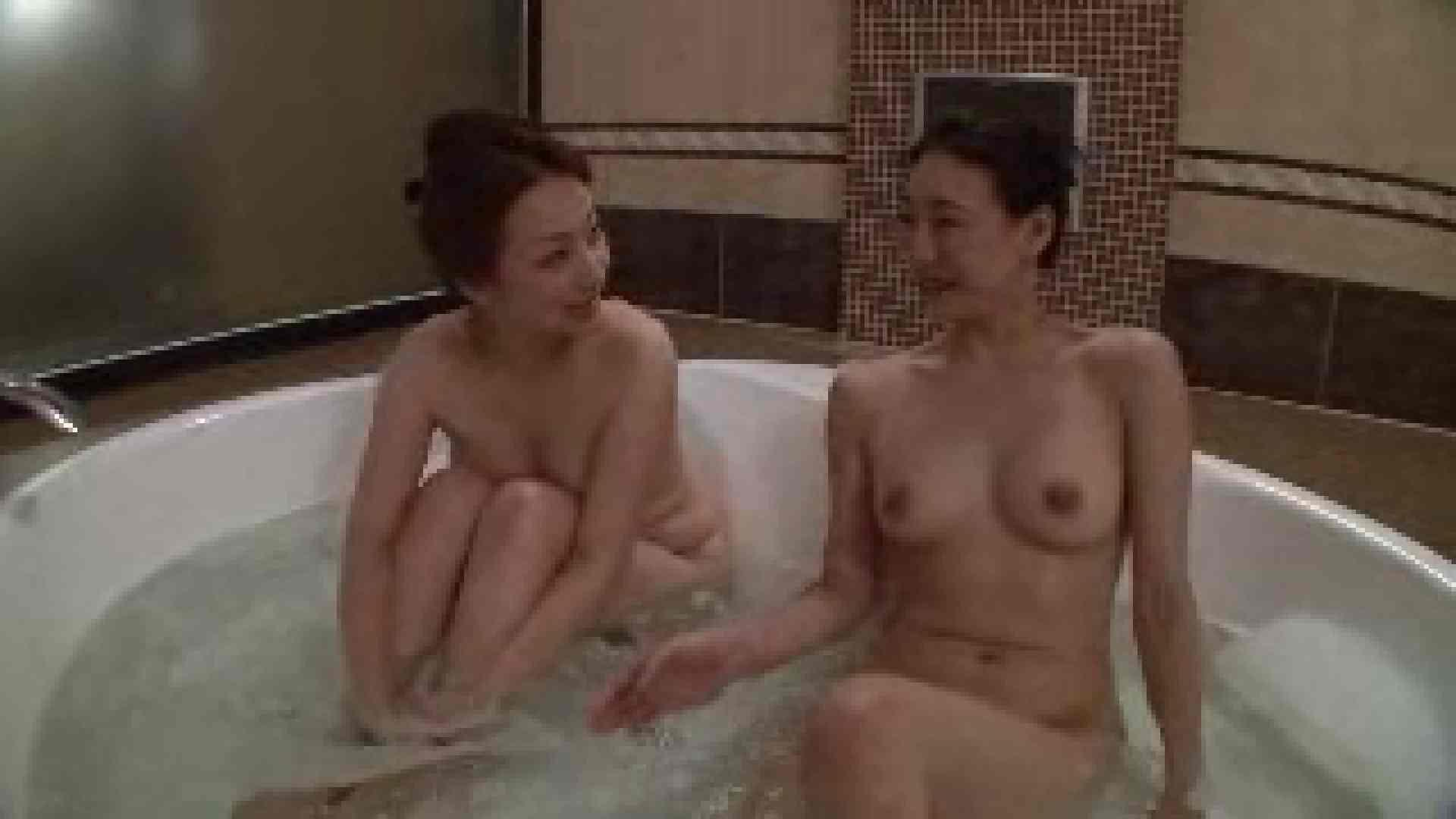 親友同士で競演 超美形熟女のSEXパーティ Vol.06 お色気熟女 おまんこ動画流出 58枚 32