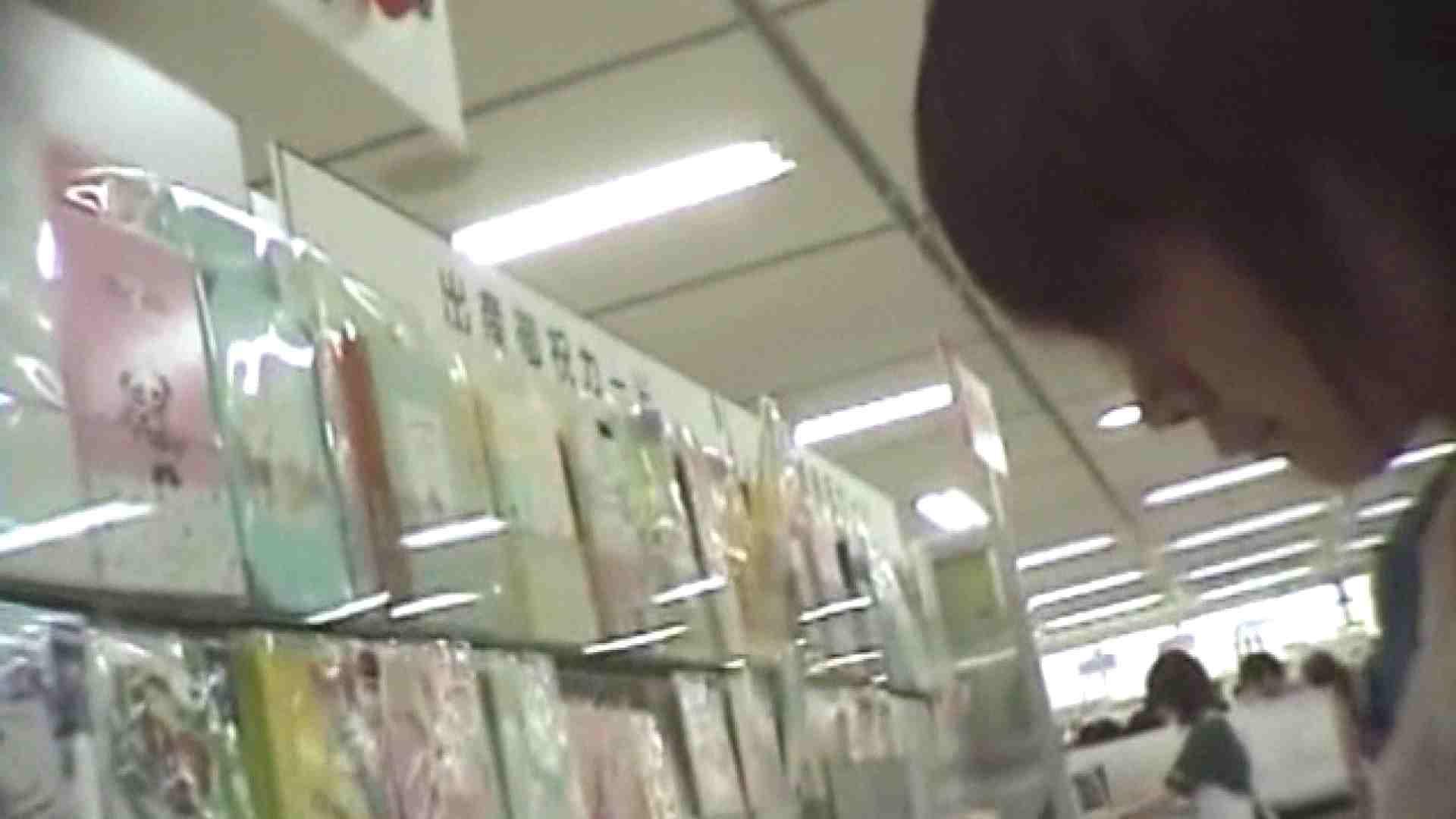 盗撮AV:真剣に買い物中のgal達を上から下から狙います。vol.06:大奥