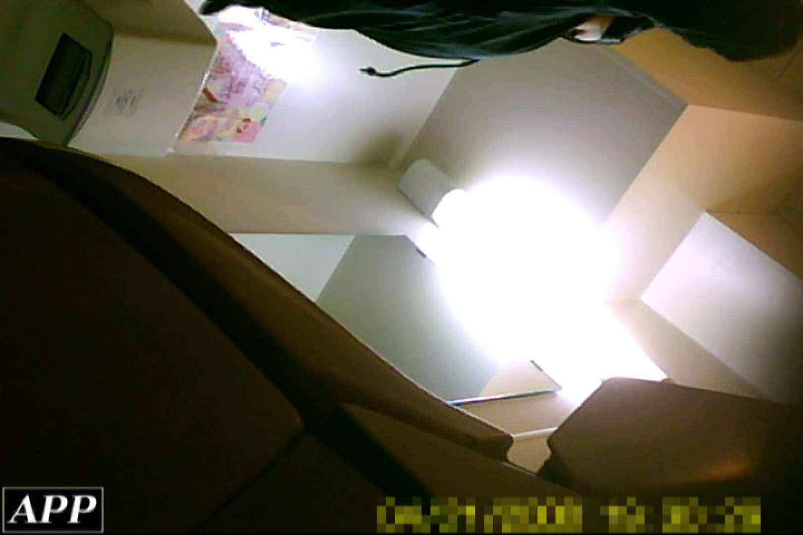 盗撮AV:3視点洗面所 vol.057:ピープフォックス(盗撮狐)