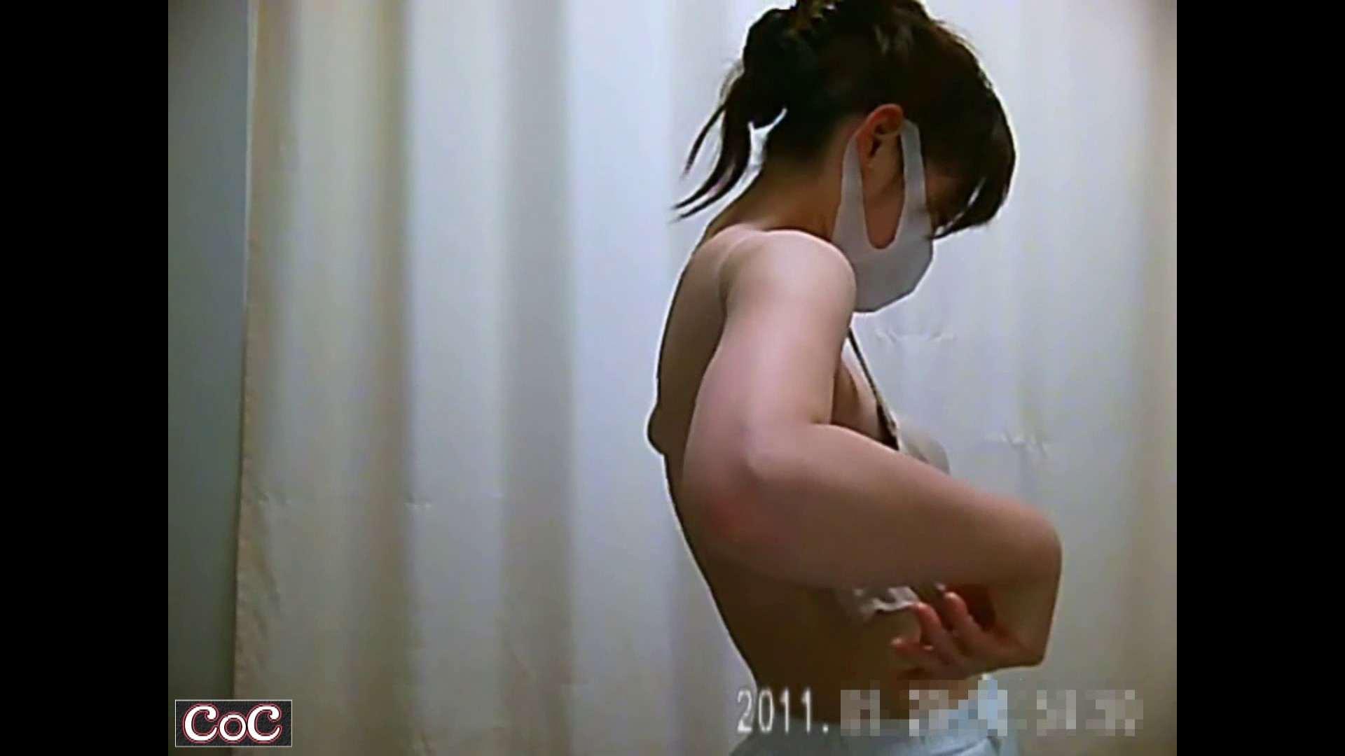 盗撮AV:病院おもいっきり着替え! vol.131:ピープフォックス(盗撮狐)