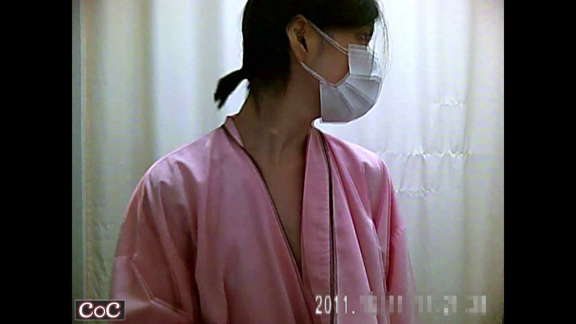 盗撮AV:病院おもいっきり着替え! vol.54:ピープフォックス(盗撮狐)