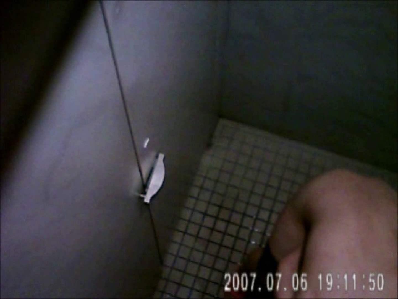 盗撮AV:水着ギャル達への挑戦状!そこに罠がありますから!Vol.14:ピープフォックス(盗撮狐)