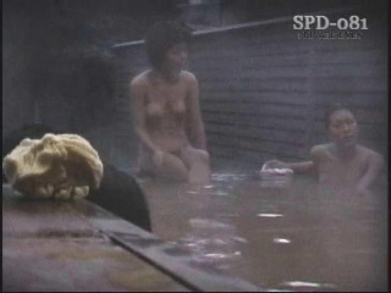 盗撮AV:SPD-081 盗撮 3 新・湯乙女の花びら:ピープフォックス(盗撮狐)