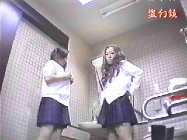 盗撮AV:女子大生放課後生着替えHK-④:ピープフォックス(盗撮狐)
