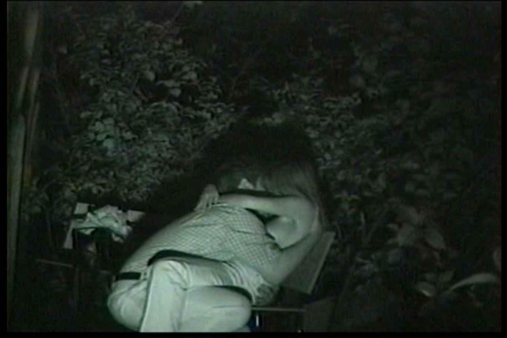 盗撮AV:闇の仕掛け人 無修正版 Vol.16:ピープフォックス(盗撮狐)