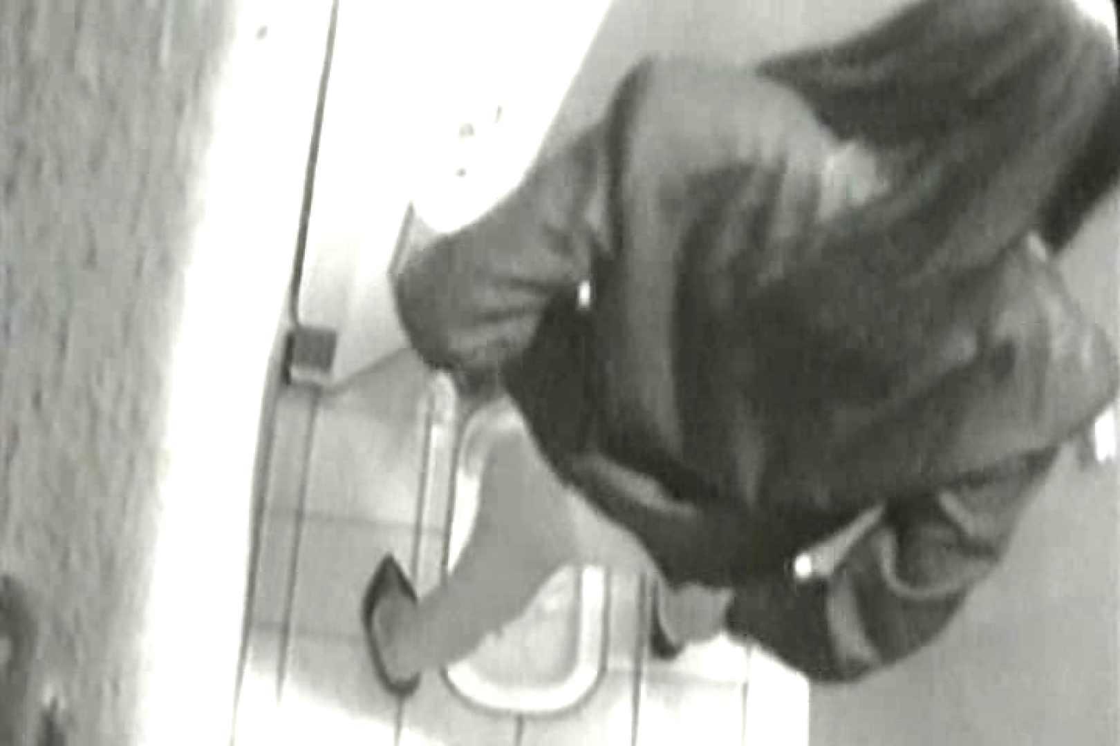 盗撮AV:投稿盗撮 女子洗面所上から下から後ろから  TK-108:ピープフォックス(盗撮狐)