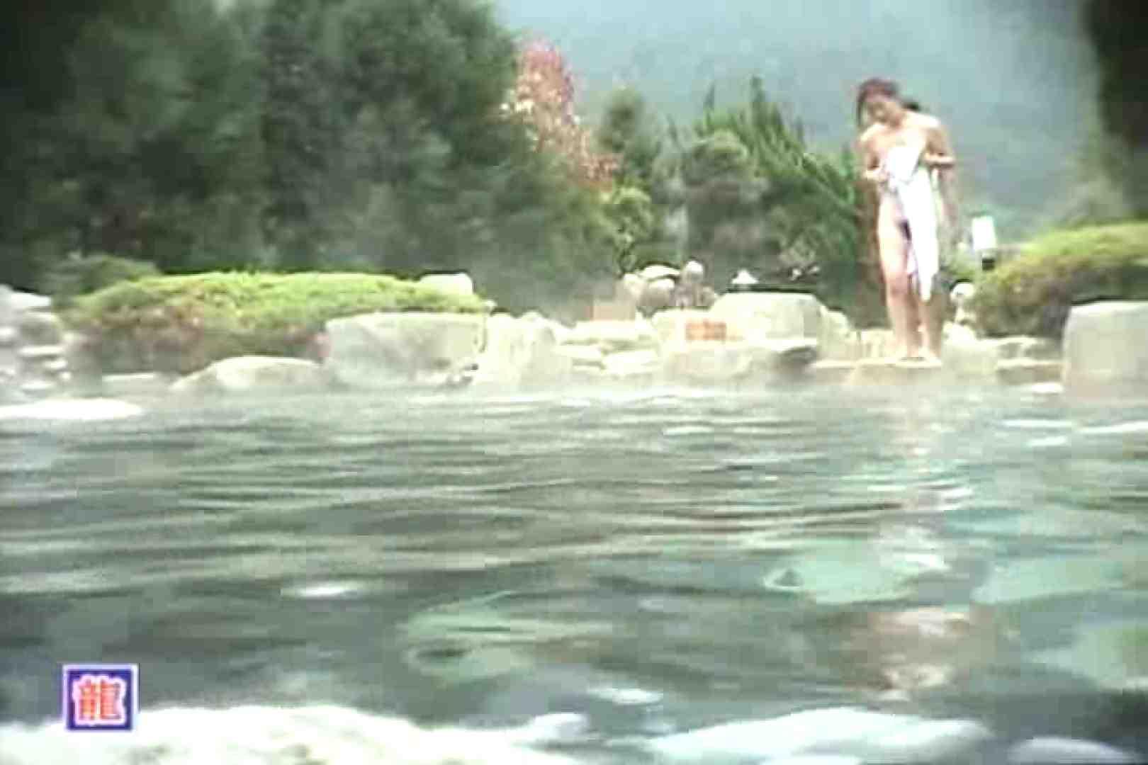 盗撮AV:女体舞う 女体接写森林浴場Vol.7:ピープフォックス(盗撮狐)
