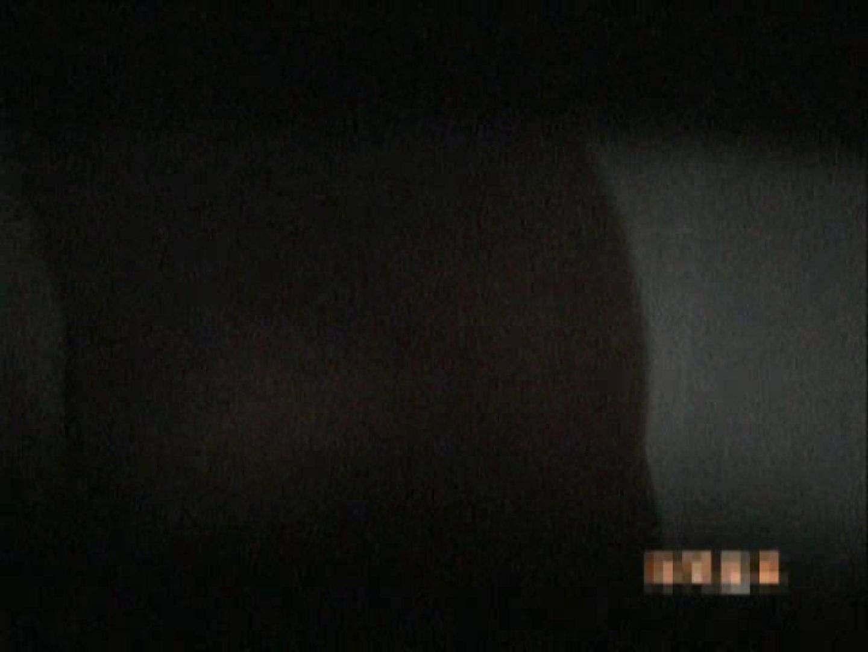 盗撮AV:盗撮! スキマ小僧Vol.1:ピープフォックス(盗撮狐)